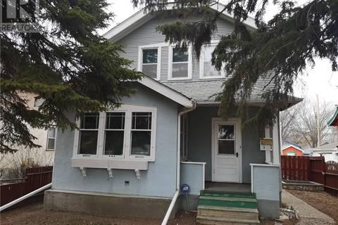 House for sale at 1308 E Ave N Saskatoon Saskatchewan - MLS: SK766187