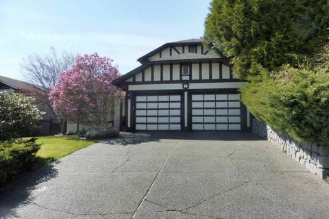 House for sale at 1310 Honeysuckle Ln Coquitlam British Columbia - MLS: R2450400
