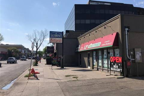 Commercial property for sale at 1312 17 Ave Southwest Calgary Alberta - MLS: C4242437