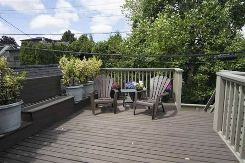 Townhouse for sale at 1319 Maple St Vancouver British Columbia - MLS: R2387214