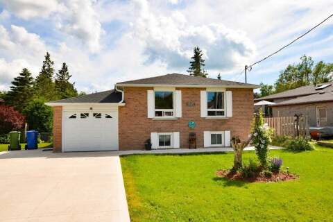 House for sale at 132 Bradley St Southgate Ontario - MLS: X4818464