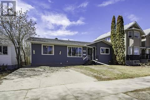 1321 C Avenue N, Saskatoon   Image 2