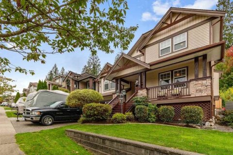 House for sale at 13210 239b St Maple Ridge British Columbia - MLS: R2510568
