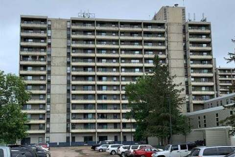 Condo for sale at 13221 Macdonald Dr Fort Mcmurray Alberta - MLS: A1015640