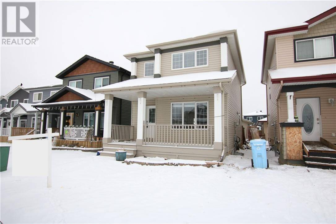 House for sale at 133 Robinson Ln Fort Mcmurray Alberta - MLS: fm0182743