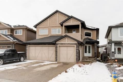 House for sale at 1331 Adamson Dr Sw Edmonton Alberta - MLS: E4153475