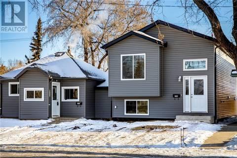 1332 I Avenue N, Saskatoon | Image 2