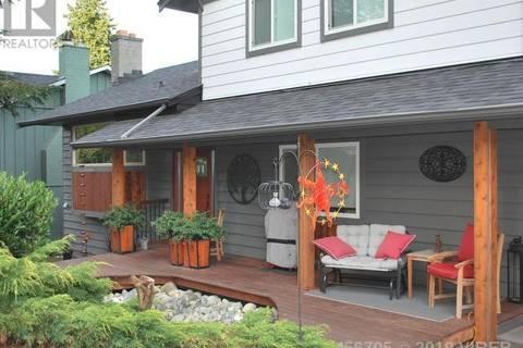 House for sale at 1332 Sherwood Dr Nanaimo British Columbia - MLS: 456705