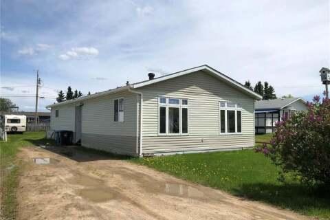 House for sale at 1339 Green Ave Buffalo Narrows Saskatchewan - MLS: SK805433