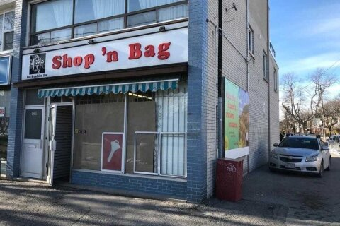 Commercial property for lease at 940 Broadview Ave Apartment 134 Toronto Ontario - MLS: E5082733