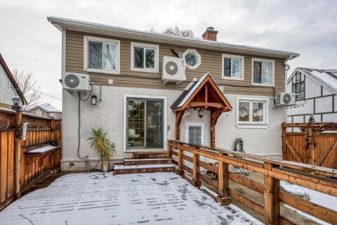 House for sale at 1346 Meredith Ave Mississauga Ontario - MLS: W4999496