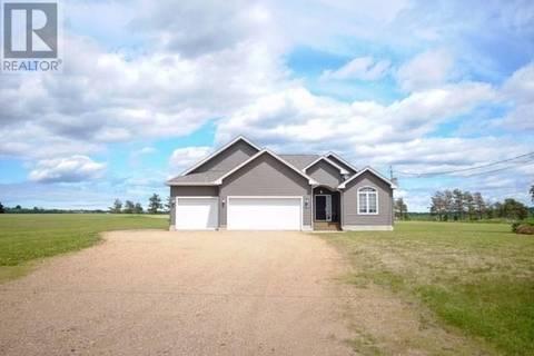 House for sale at 1347 Principal  Memramcook New Brunswick - MLS: M122142