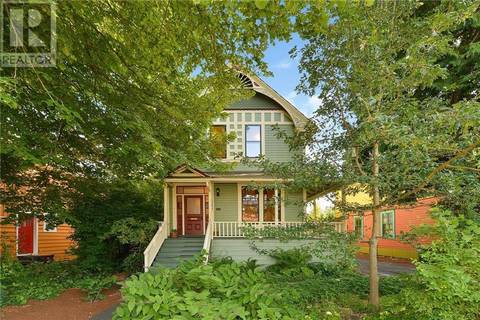 House for sale at 1347 Vining St Victoria British Columbia - MLS: 412441