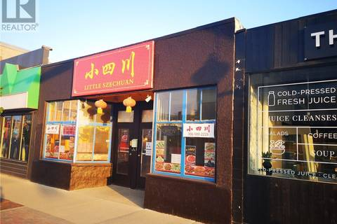 135 20th Street W, Saskatoon   Image 2