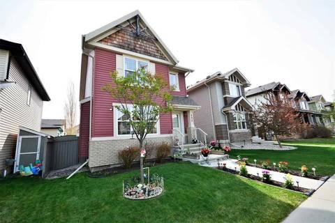 135 59 Street Sw, Edmonton   Image 2