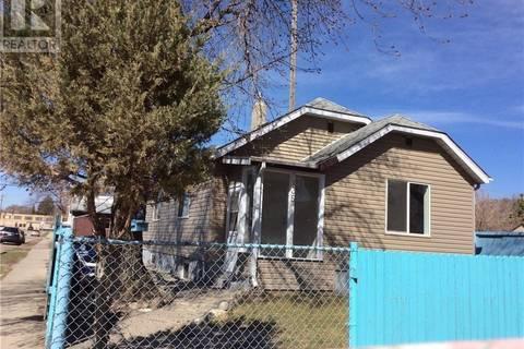 135 E Avenue S, Saskatoon | Image 1