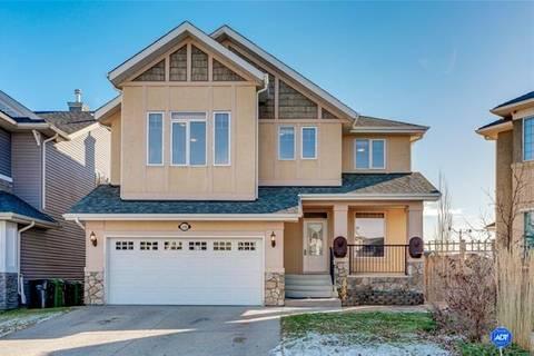 House for sale at 135 Evergreen Circ Southwest Calgary Alberta - MLS: C4274478