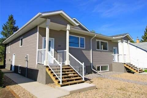 Townhouse for sale at 135 Independent St Yorkton Saskatchewan - MLS: SK799927