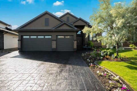 House for sale at 135 Waxwing Ri Fort Mcmurray Alberta - MLS: A1057650