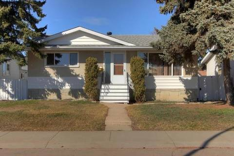 House for sale at 13524 113a St Nw Edmonton Alberta - MLS: E4152828