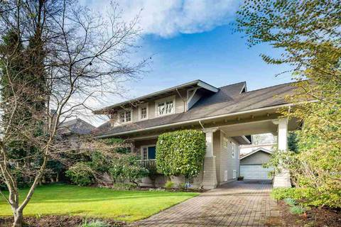House for sale at 1355 Devonshire Cres Vancouver British Columbia - MLS: R2357792