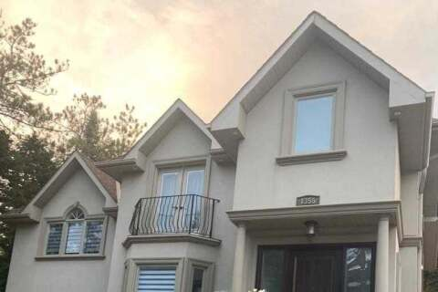 House for sale at 1355 Haig Blvd Mississauga Ontario - MLS: W4766595