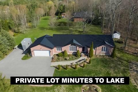 House for sale at 136 Shawano Dr Alnwick/haldimand Ontario - MLS: X4449330