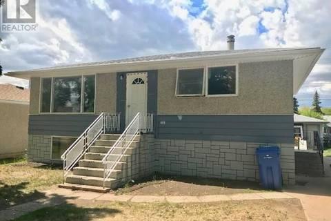 House for sale at 1361 110th St North Battleford Saskatchewan - MLS: SK776443