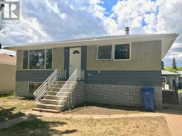 Removed: 1361 110th Street, North Battleford, ON - Removed on 2019-07-06 11:33:17
