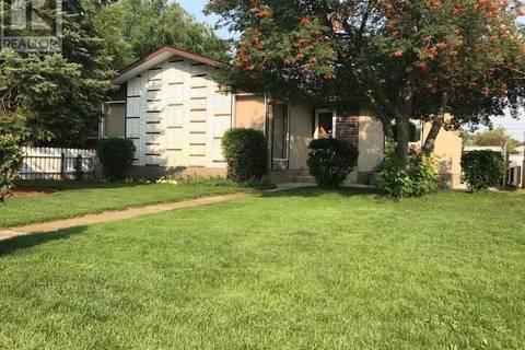 House for sale at 1362 108th St North Battleford Saskatchewan - MLS: SK758160