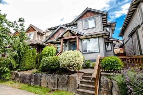House for sale at 13676 228b St Maple Ridge British Columbia - MLS: R2496922