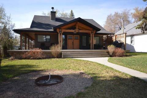 House for sale at 137 8th St Rural Parkland County Alberta - MLS: E4152447