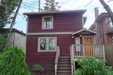 House for sale at 1370 18th Ave E Vancouver British Columbia - MLS: R2529375