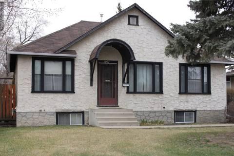 House for sale at 1371 108th St North Battleford Saskatchewan - MLS: SK760488