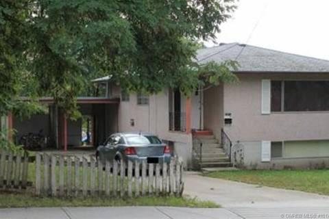 House for sale at 1371 Bernard Ave Kelowna British Columbia - MLS: 10179661