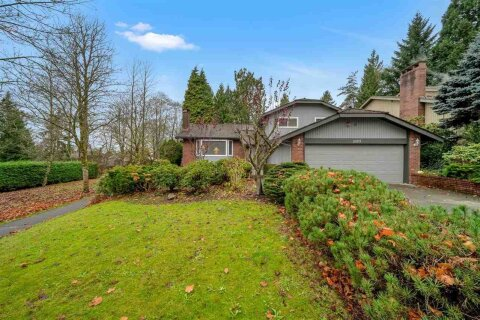 House for sale at 1373 Wynbrook Pl Burnaby British Columbia - MLS: R2517509