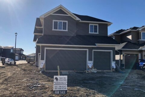 House for sale at 1376 Price Rd Carstairs Alberta - MLS: A1045209