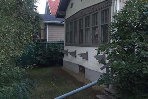 House for sale at 1377 Rae St Regina Saskatchewan - MLS: SK809543