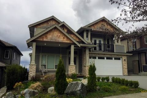 House for sale at 13781 Silver Valley Rd Maple Ridge British Columbia - MLS: R2360331