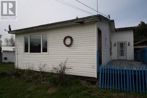 House for sale at 1382 105 Rte Douglas New Brunswick - MLS: NB025107