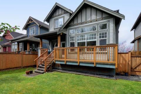 House for sale at 13878 229 Ln Maple Ridge British Columbia - MLS: R2360734