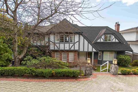 House for sale at 1390 Lawson Ave West Vancouver British Columbia - MLS: R2445423