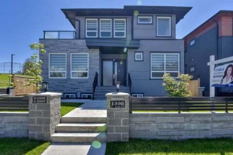1396 34th Avenue E, Vancouver   Image 1