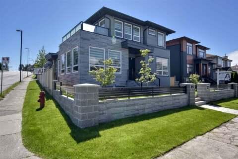 1396 34th Avenue E, Vancouver   Image 2