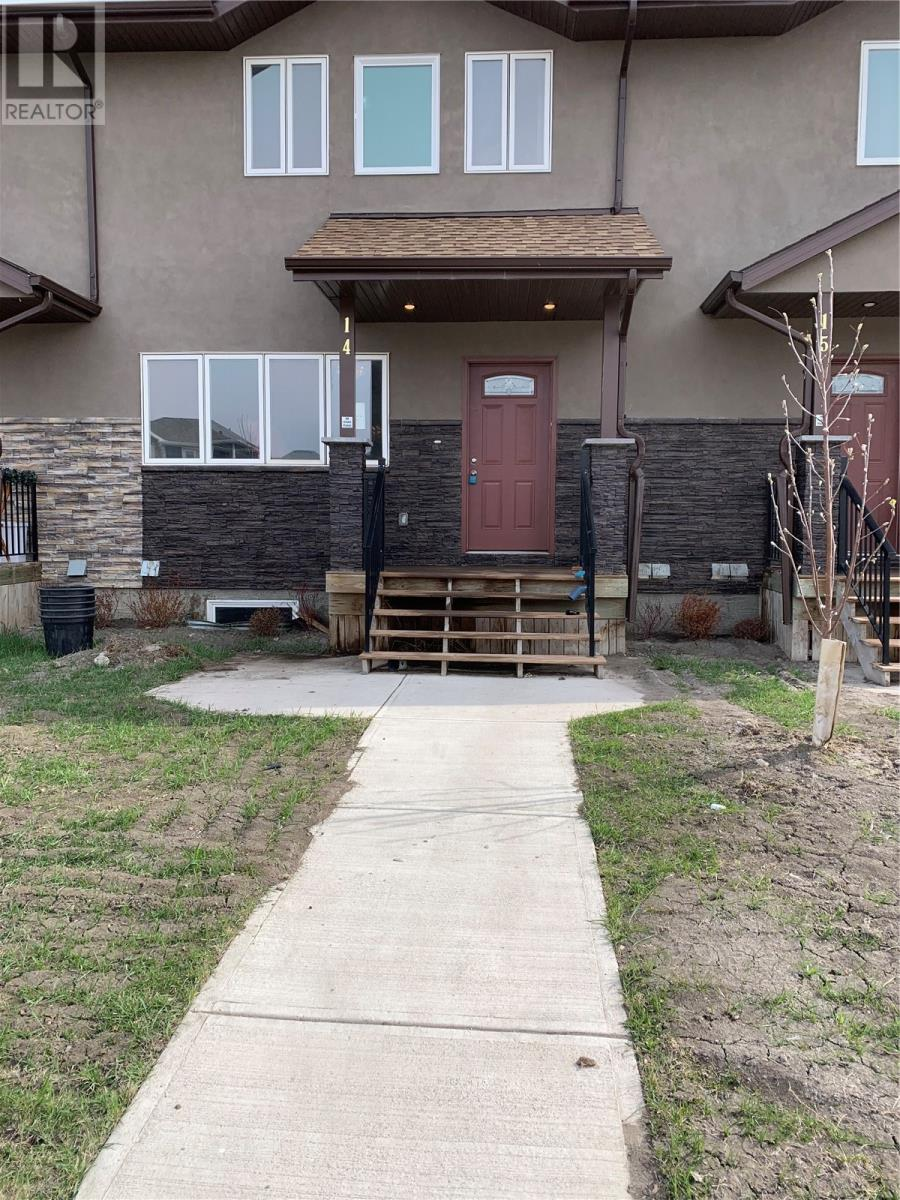 Removed: 14 - 1703 Patrick Crescent, Saskatoon, SK - Removed on 2019-06-03 06:30:11