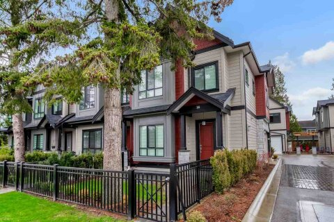Townhouse for sale at 7388 Railway Ave Unit 14 Richmond British Columbia - MLS: R2518424