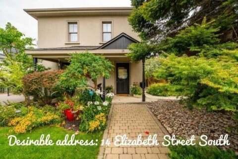House for sale at 14 Elizabeth St Brampton Ontario - MLS: W4917103