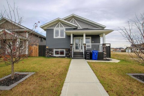 House for sale at 14 Valmont St Blackfalds Alberta - MLS: A1037995