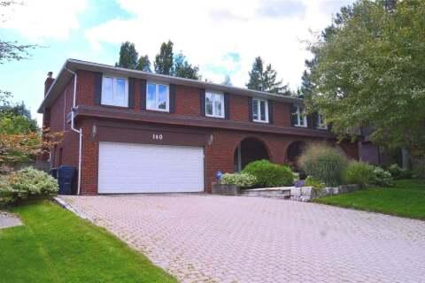 House for sale at 140 Bannatyne Dr Toronto Ontario - MLS: C4920887