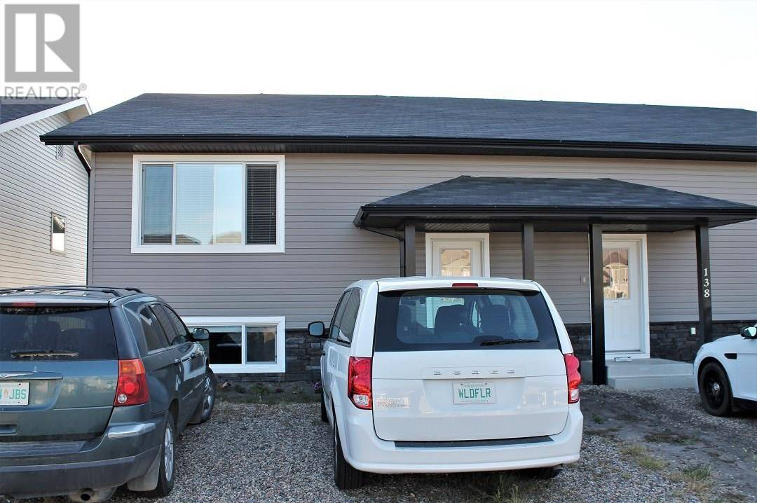 House for sale at 140 Guenther Cres Warman Saskatchewan - MLS: SK768612